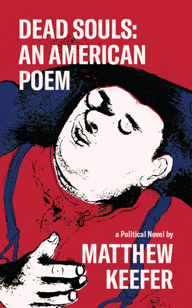 Cover for Dead Souls: An American Poem